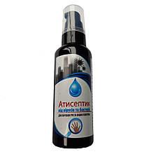 Спиртовой антисептик от вирусов и бактерий, 60мл.