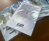 Напечатать книгу малым тиражом