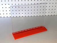 МенюХолдер А5 горизонтальный (149х210мм., акрил 1.5мм) + оранжевое основание 3мм.)