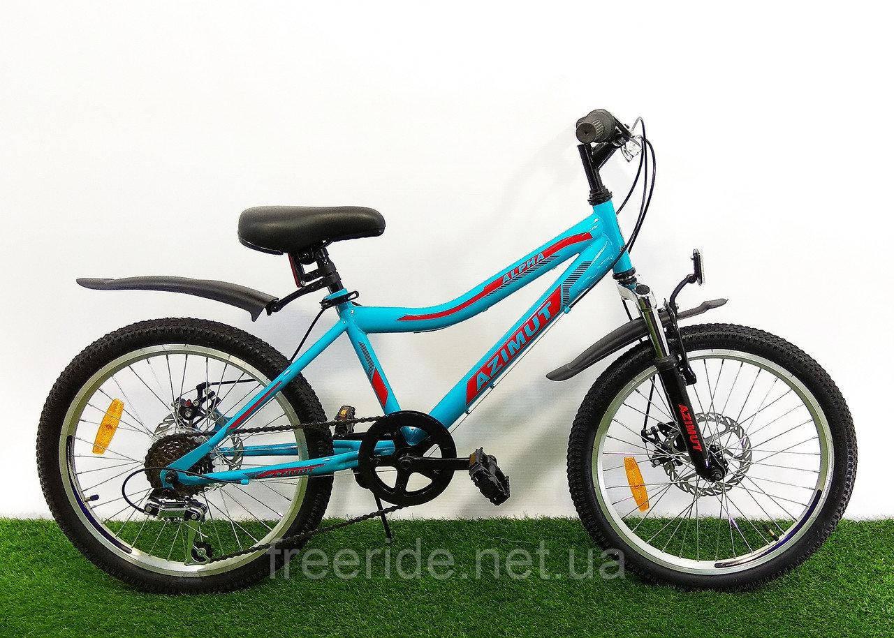 Детский Велосипед Azimut Alpha 20 D (12,5 рама)