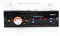 Автомобильные магнитолы | Автомагнитола MP3 8226 ISO + BT