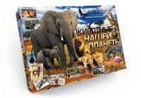 Настольная игра для детей Животные Нашей Планеты 04135, фото 1