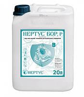 Нертус Бор (15%), 20л - жидкое борное удобрение (бор-этаноламин 150г/л), Нертус