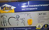 Набор из 5 пневматических инструментов WERK KIT-5S , фото 2