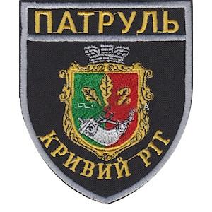 Шеврон патрульной полиции