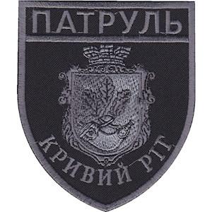 Шеврон патрульной полиции (серый)
