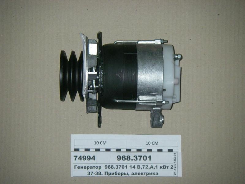 Генератор  968.3701 (14В, 72А, 1кВт)  2-х руч (СМД-18-22, 31, 60) (пр-во Радиоволна ГРУПП) 968.3701