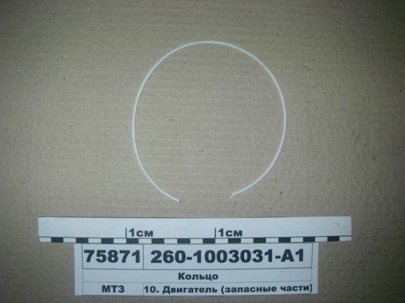 Кольцо прокладки головки блока (пр-во ММЗ) 260-1003031-А1