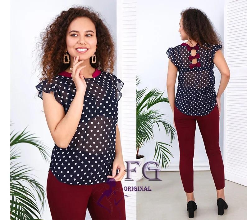 Женский костюм блузка в горошек + капри