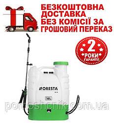 Аккумуляторный опрыскиватель Foresta BS-16