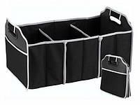 Автомобильная складная сумка органайзер в багажник Car Boot Organizer
