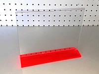 МенюХолдер А5 горизонтальный (149х210мм., акрил 1.5мм) + флуоресцентное красное основание 3мм.)