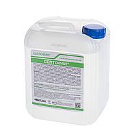 Засіб для антисептичної прибирання приміщень BALU Септофан концентрат 5л