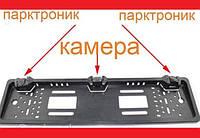 Рамка номера с камерой и парктроником, фото 1