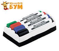 Комплект: 4 маркера + губка для сухостираемых досок BM.8800-84 Buromax (импорт)