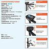 Электромотор для лодки Haswing W-20; (Лодочный электромотор Хасвинг 20);, фото 6