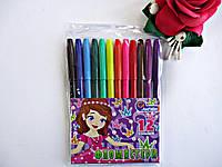 """Фломастеры цветные """"Принцесса""""  12цв Josef Otten в пластиковом чехле для рисования и детского творчества, Флом"""