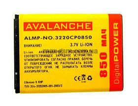 Аккумулятор Avalanche P Nokia BL-5B (3220, 850mAh)