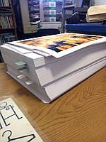 Заказать печать книги
