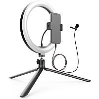Набор для блогера (кольцевая подсветка + микрофон + трипод + держатель для телефона)
