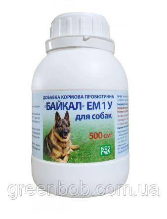 Байкал ЭМ-1У добавка кормовая пробиотическая для собак 500 мл