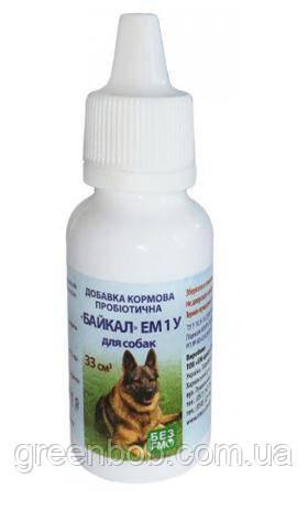 Байкал ЭМ-1У добавка кормовая пробиотическая для собак 33 мл