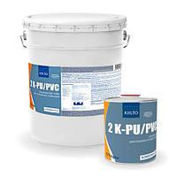 2k parquet Двухкомпонентный полиуретановый клей. 5,5 кг.