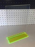 МенюХолдер А5 вертикальный (149х210мм., акрил 1.5мм) + флуоресцентное зелёное основание 3мм.)