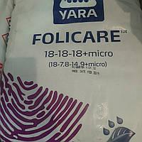 Yara (Folicare ) NPK 18-18-18+МЕ - 25 кг