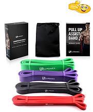 Резина для тренировок , резиновые петли для фитнеса U-Powex Комплект 4шт+ Сумочка !!!