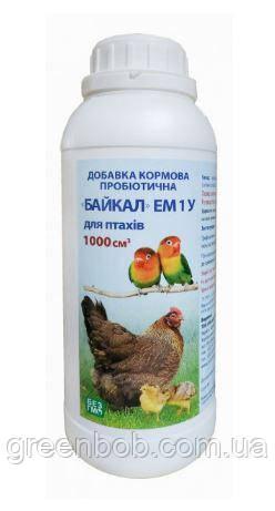 Байкал ЭМ-1У добавка кормовая пробиотическая для птицы 1 л