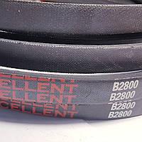 Ремень приводной клиновой В (17х11)-2800 EXCELLENT
