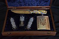 """Подарочный набор для патриота с рюмками, флягой и ножом """"С Украиной в сердце"""", в деревянной коробочке"""