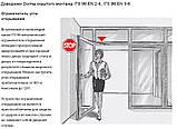 Доводчик прихованого монтажу Dorma ITS 96 EN 3-6 зі ковзної тягою, фото 5