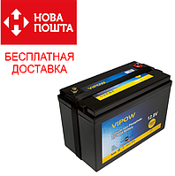 Литий железо-фосфатный Lifepo4 Аккумулятор SA180 12.8V 100A (VIPOW). Гарантия 3 года., фото 1