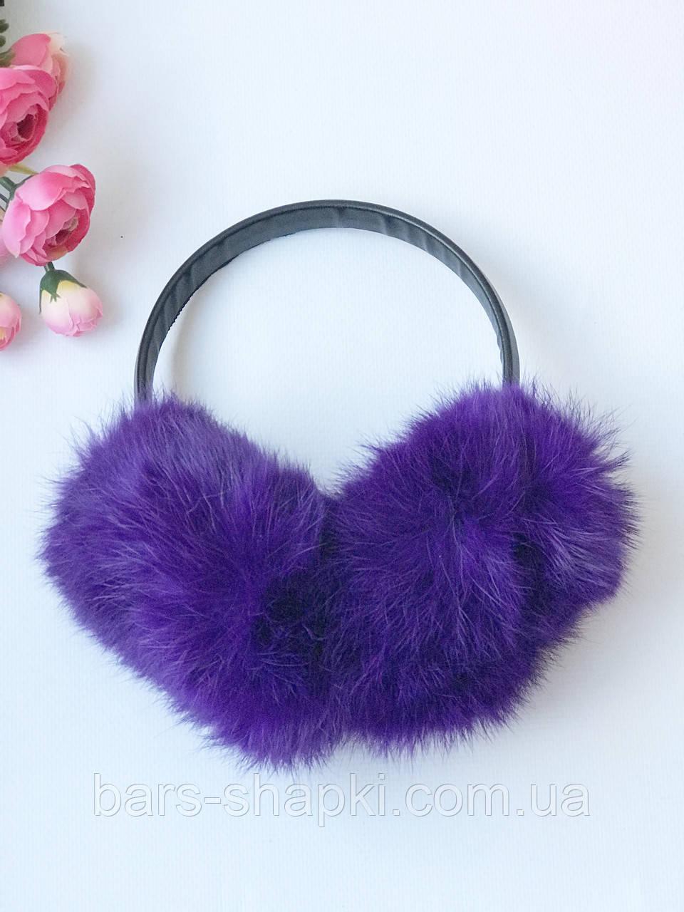 Меховые наушники. Цвет фиолетовый.