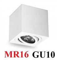 Потолочный светильник Feron ML303 MR-16 GU10 накладной точечный поворотный квадратный Белый