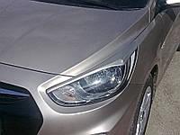Реснички Hyundai Accent (c 2010 г.в.)