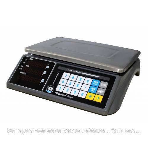 Весы торговые Вагар  с сенсорной влагозащищенной клавиатурой