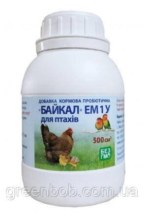 Байкал ЭМ-1У добавка кормовая пробиотическая для птицы 500 мл