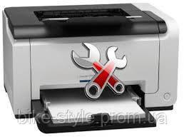 Ремонт принтеров в Харькове