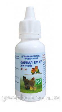 Байкал ЭМ-1У добавка кормовая пробиотическая для птицы 33 мл