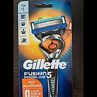 Станок мужской для бритья Gillette Fusion 5 ProGlide 1 картридж Оригинал