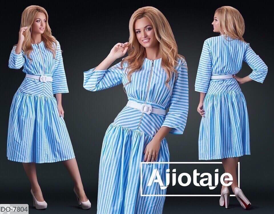 Женское платье в полоску с поясом. Размер: 42, 44, 46, 48, 50, 52, 54. Ткань: коттон.