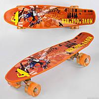 Скейт Р 13222 (8) Best Board, доска=55см, колёса PU, СВЕТЯТСЯ, d=6см