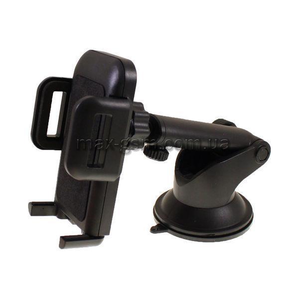 Холдер ML-090