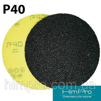 FEN P40 d125 Наждачная бумага для мрамора
