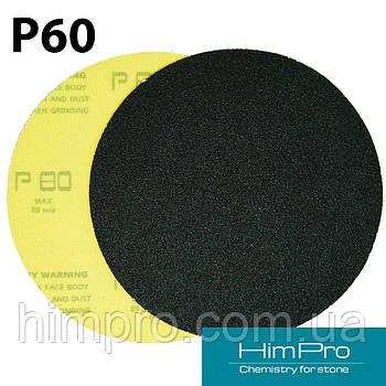 FEN P60 d125 Наждачная бумага для мрамора