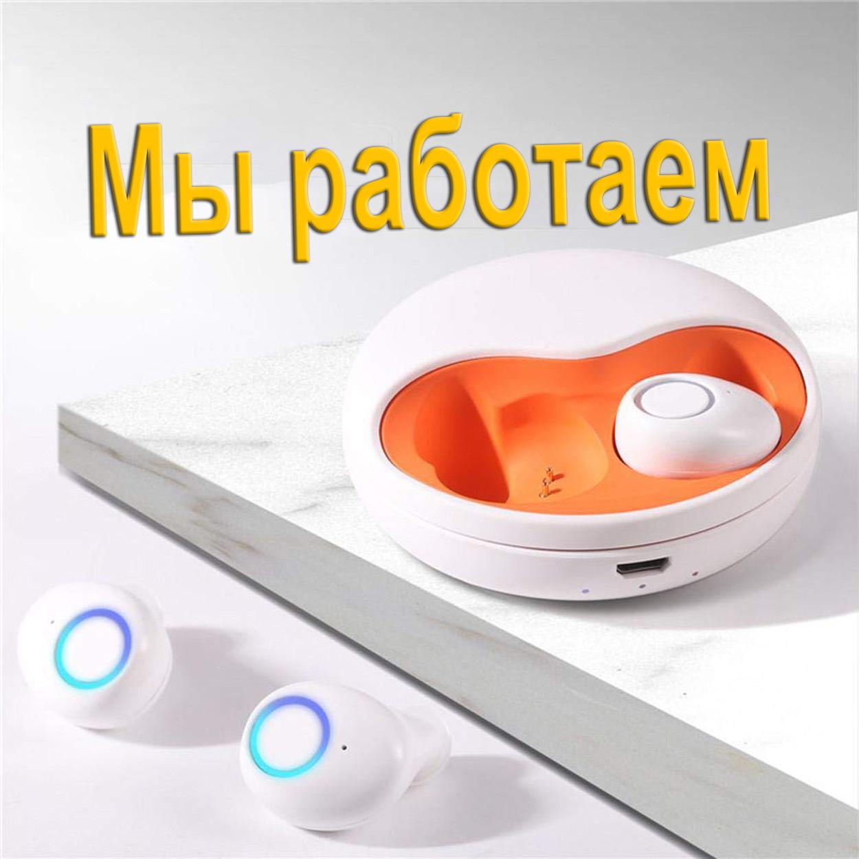 Беспроводные наушники блютуз наушники Wi-pods К15 Bluetooth 5.0  наушники с микрофоном. Белые ОРИГИНАЛ