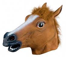 Маска голова коня (коня)
